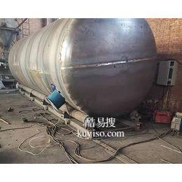 北京報廢油罐拆除公司拆除回收廢舊二手油罐產品圖