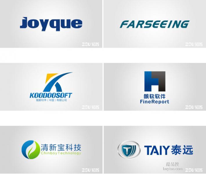 南京logo設計,南京標志設計,南京商標設計