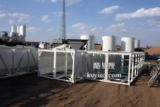 廊坊攪拌站拆除公司回收二手攪拌站流水線設備產品圖