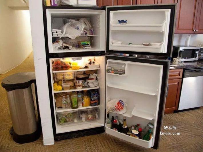 冰箱清洗:各品牌冰箱清洗維修,加氟