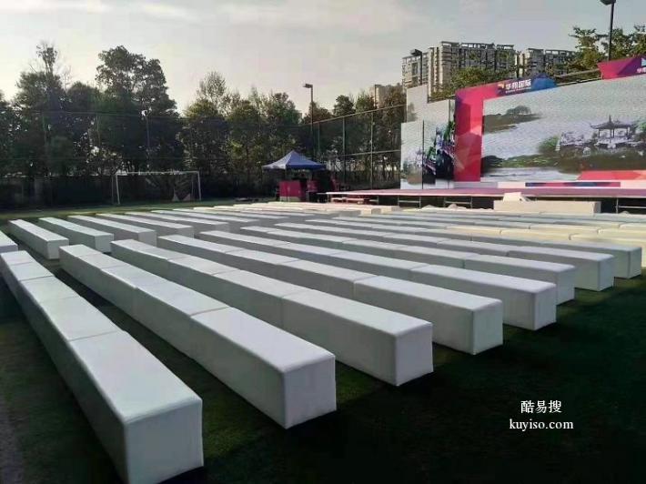 北京全新長條沙發 黑白單人沙發  沙發凳出租產品圖