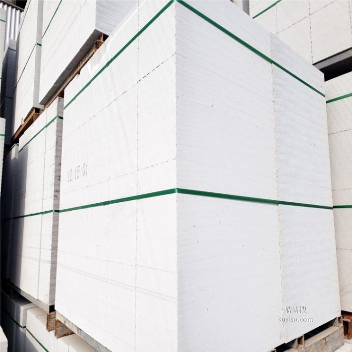 咸阳市三原县 优质B05B06加气块 ALC板材产品图